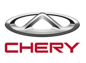 Вскрытие автомобиля Chery