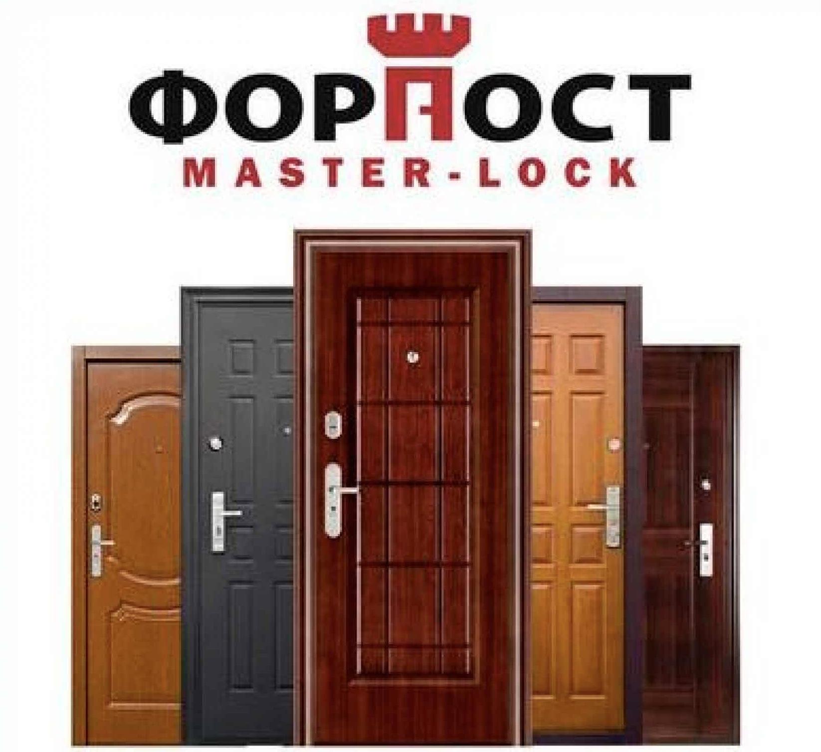 Ремонт двери Форпост в Самаре