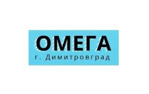 Замки Omega